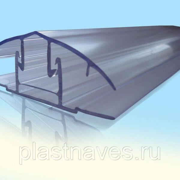 Профиль соединительный разъемный HCP 6-10 мм