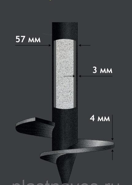 Свая винтовая:  диаметр 57 мм, длина 3000 мм