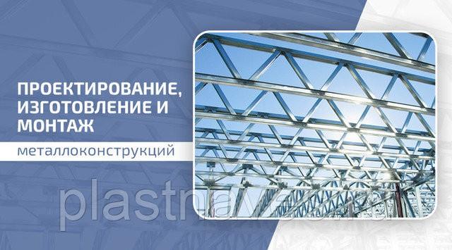 Поликарбонат в Москве